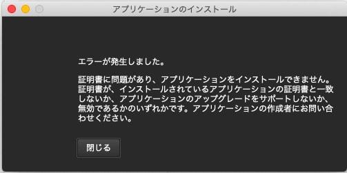 て ませ いる 開け ため は air ん 壊れ adobe framework Adobe documents.openideo.comork