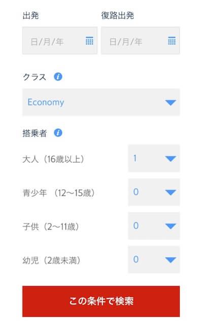 BAスマホ日本語画面