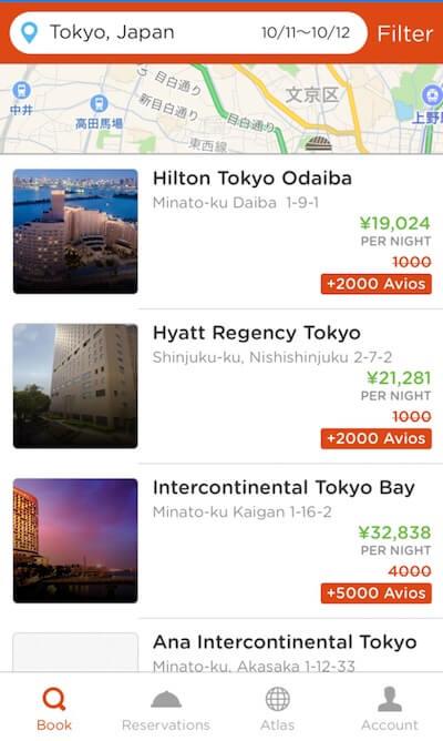 ホテル予約で2000Avios