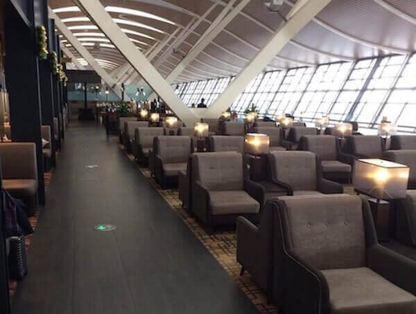 NO.77 VIP Lounge