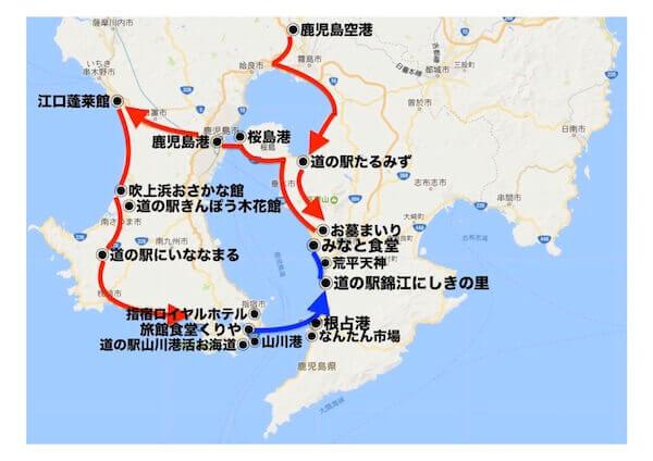 鹿児島マップ