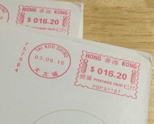 香港からプライオリティパス