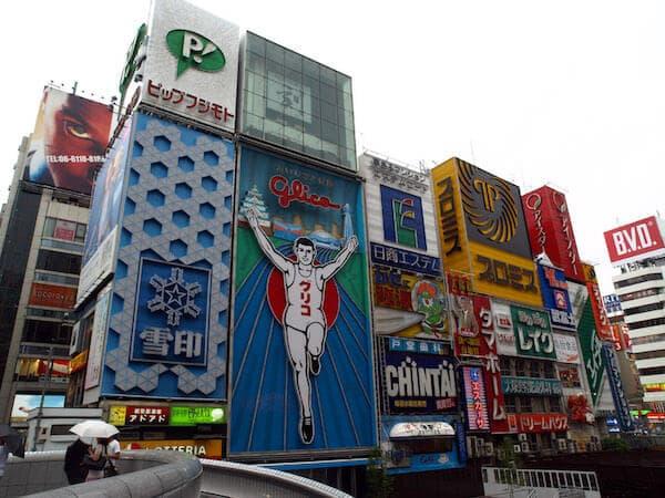 ホテル予約でマイルを貯める/大阪