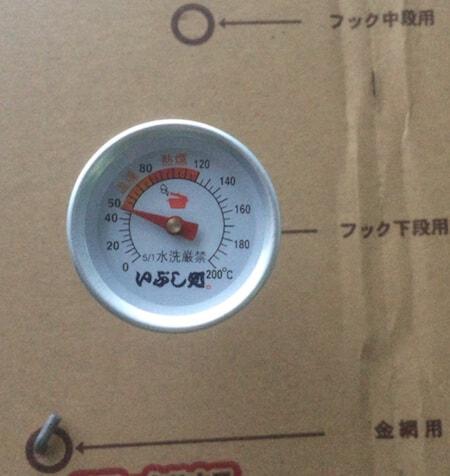 温度計測50℃