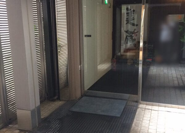 ホテルルートイン品川大井町の朝食