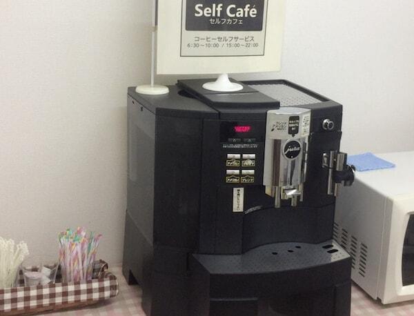 無料でドトールコーヒー