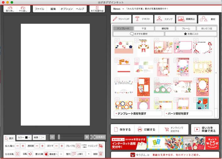 f:id:umazurahagi:20171216004752j:plain