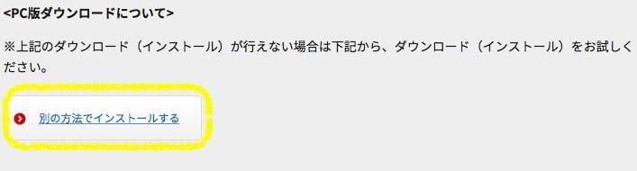 f:id:umazurahagi:20171216013535j:plain
