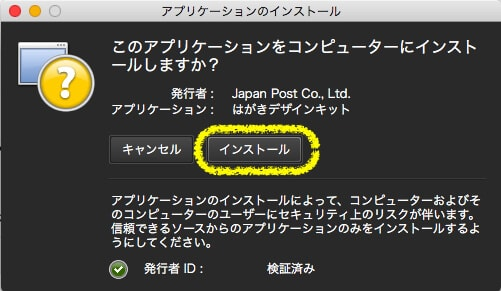 f:id:umazurahagi:20171216015603j:plain