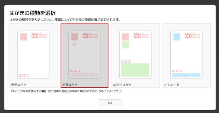 f:id:umazurahagi:20171216020127j:plain