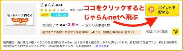 f:id:umazurahagi:20171220190357j:plain