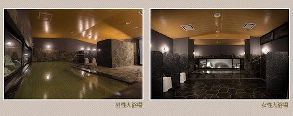 都城グリーンホテルの温泉