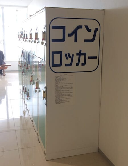 石垣空港のコインロッカー