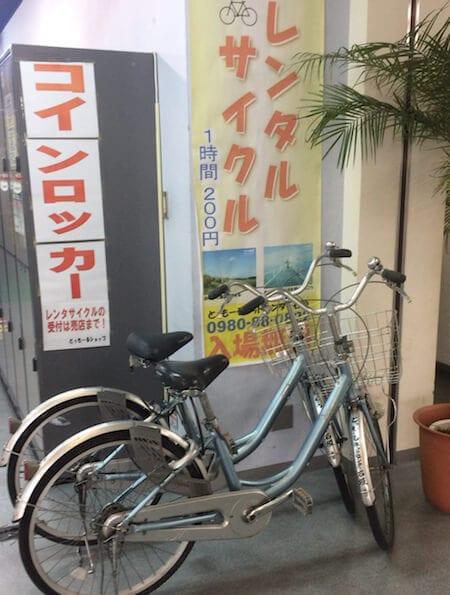 離島ターミナルのレンタルサイクル