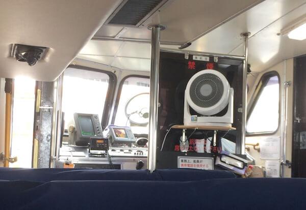 竹富島への高速船