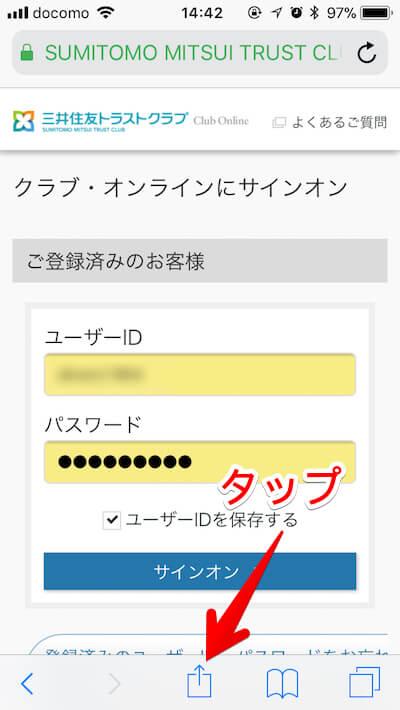 f:id:umazurahagi:20180307162416j:plain