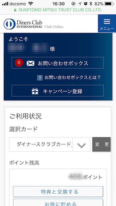f:id:umazurahagi:20180307164824j:plain