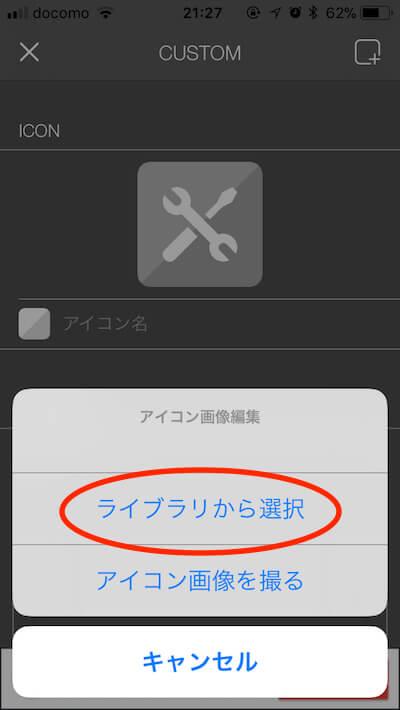 f:id:umazurahagi:20180308011812j:plain
