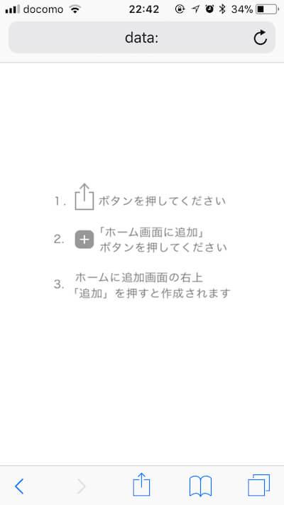 f:id:umazurahagi:20180308130111j:plain