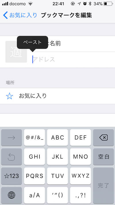 f:id:umazurahagi:20180308133936j:plain