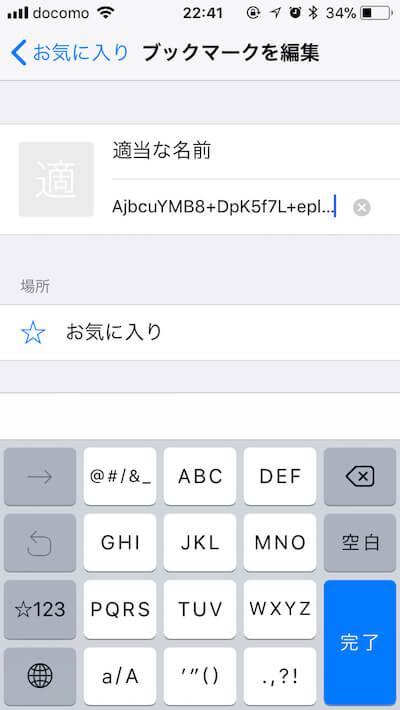 f:id:umazurahagi:20180308134132j:plain