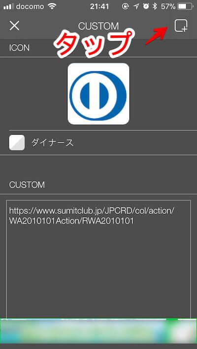 f:id:umazurahagi:20180308145818j:plain