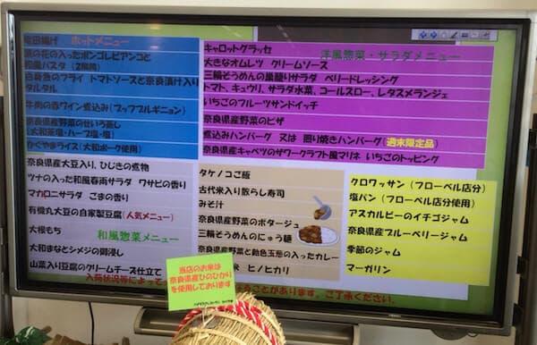 f:id:umazurahagi:20180314124742j:plain